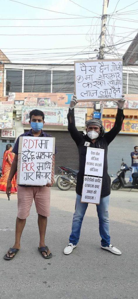 janakpur protest 7