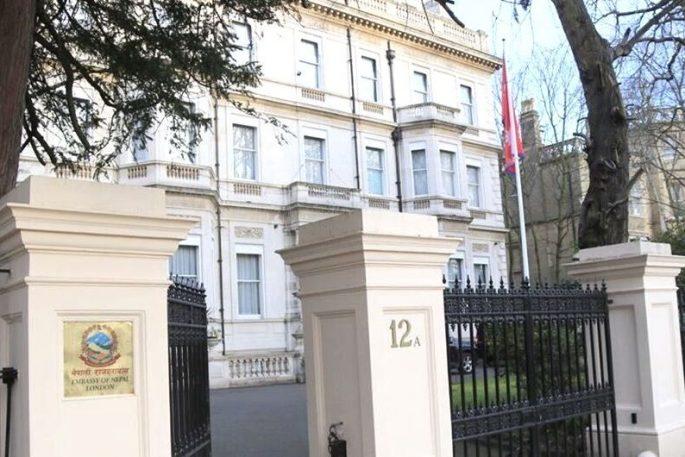 london nepali embassy