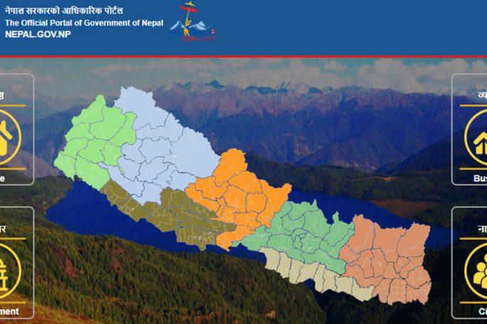 nepal gov