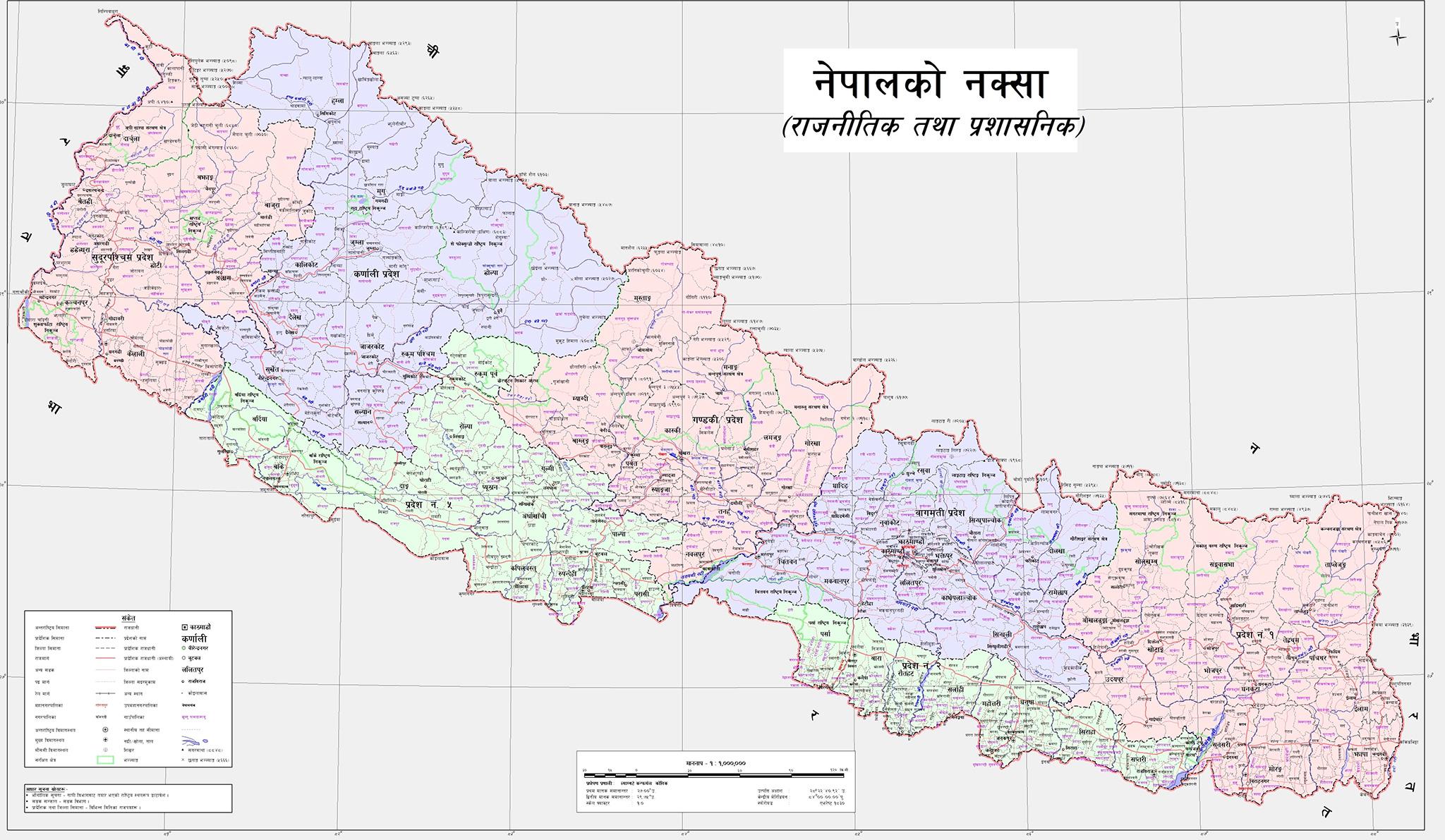 nepal map new