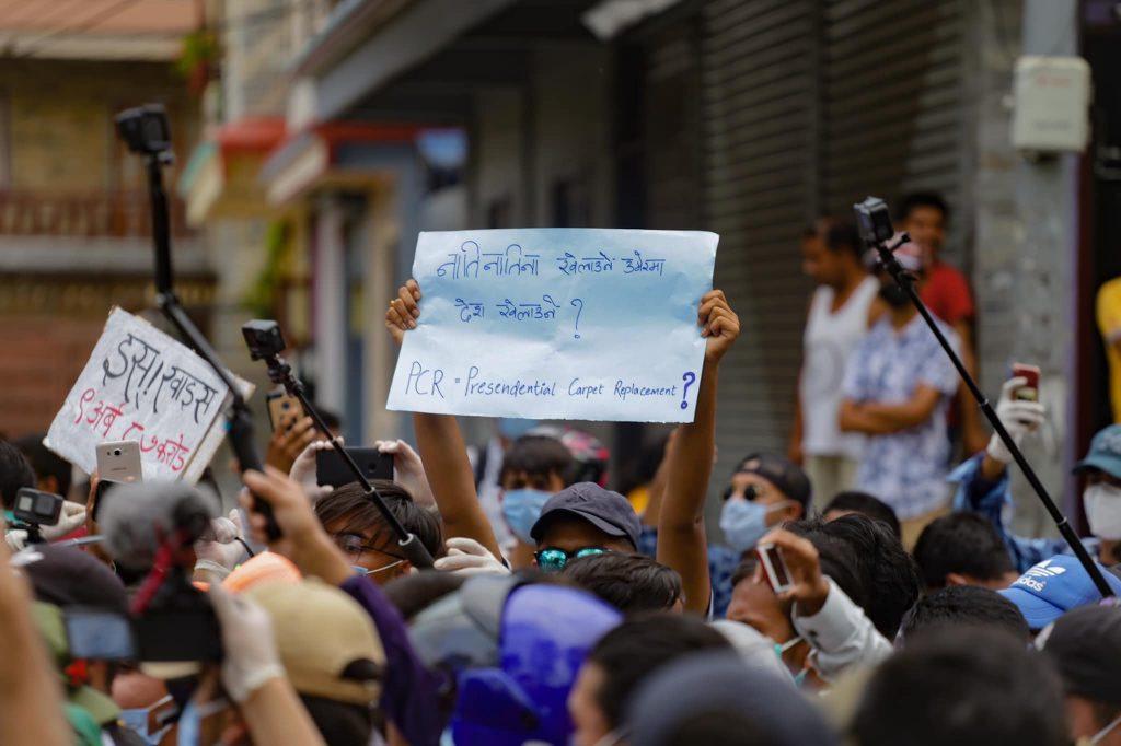 pokhara protest 4
