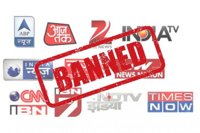 Indian News Channels banned nepal
