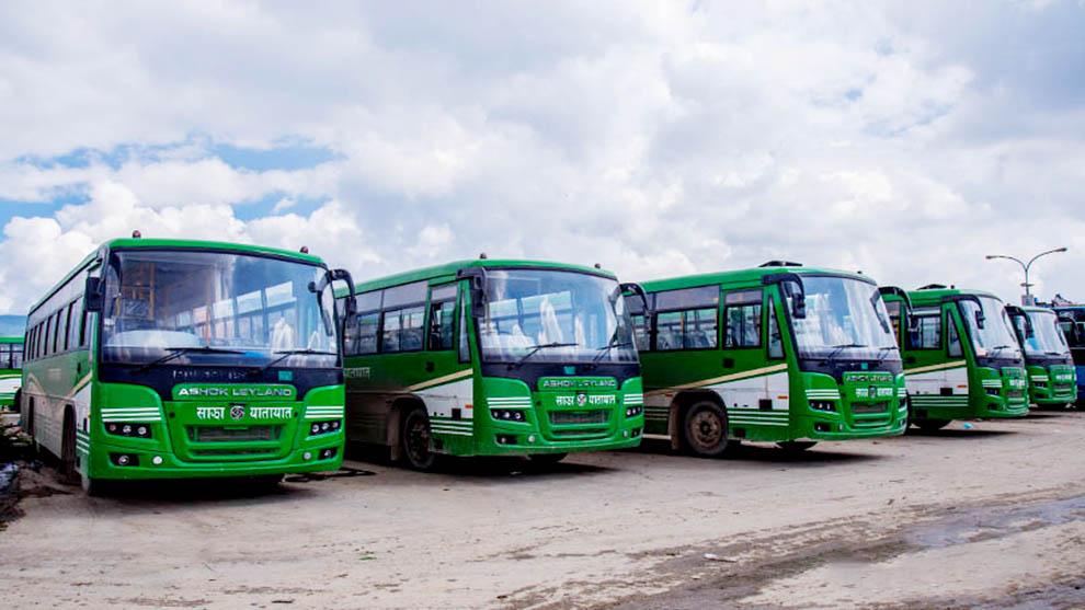 Sajha yatayat bus