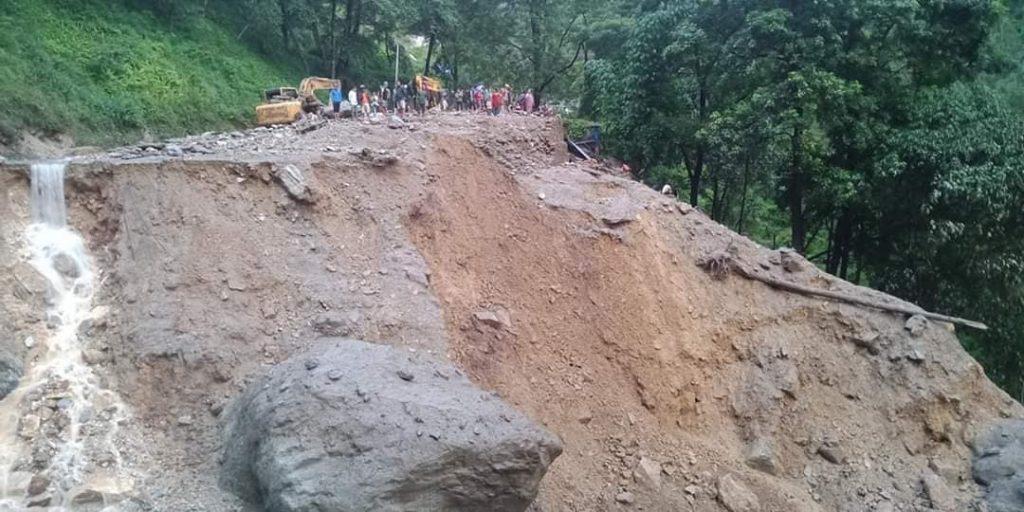 bulkute landslide