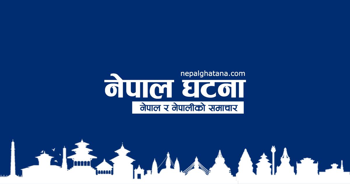 nepal ghatana banner social big