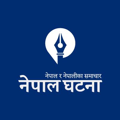 nepal ghatana logo