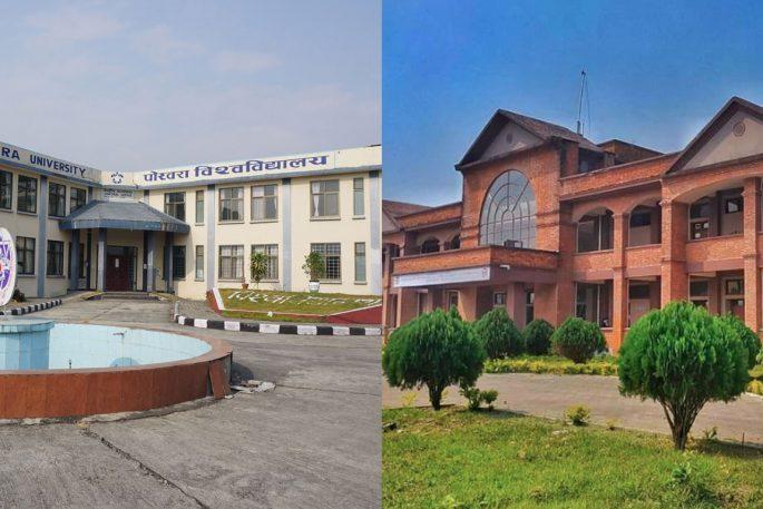 pokhra purwanchal university