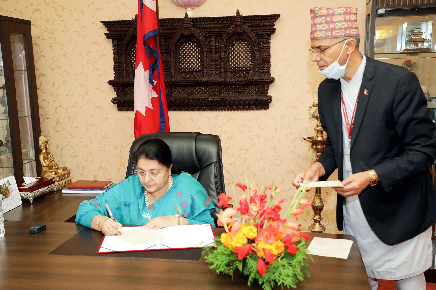 president bidhya devi bhandari