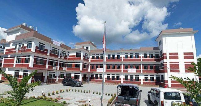 Gandaki Chief minister office