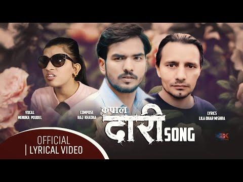 KAPAL DARI New Nepali Song