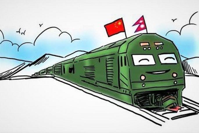 Kerung Ktm Rail way