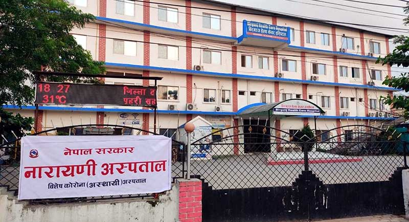 Narayani Hospital, Birgunj