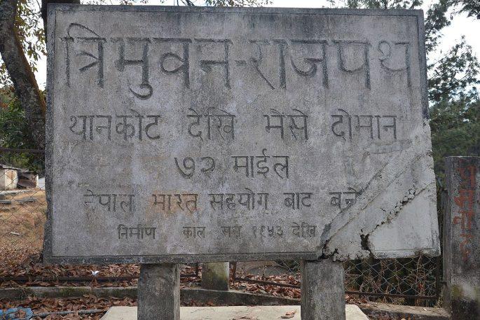 Tribhuwan Highway Info Board Daman