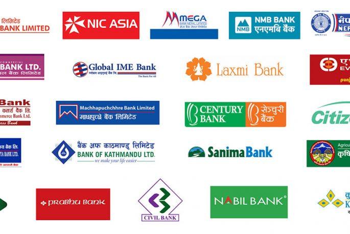 banks logo
