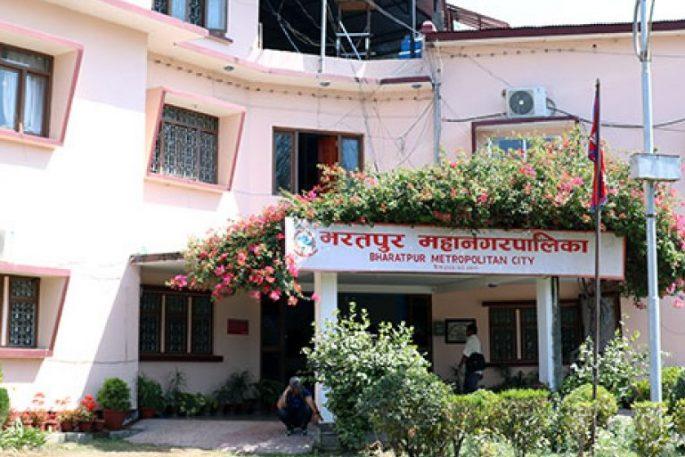 bharatpur-municipality