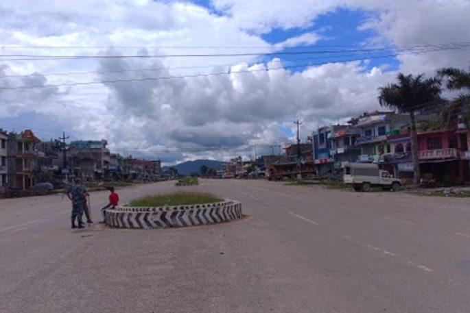 birendranagar