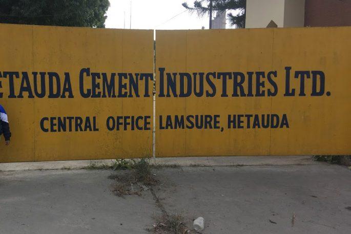 hetauda cement