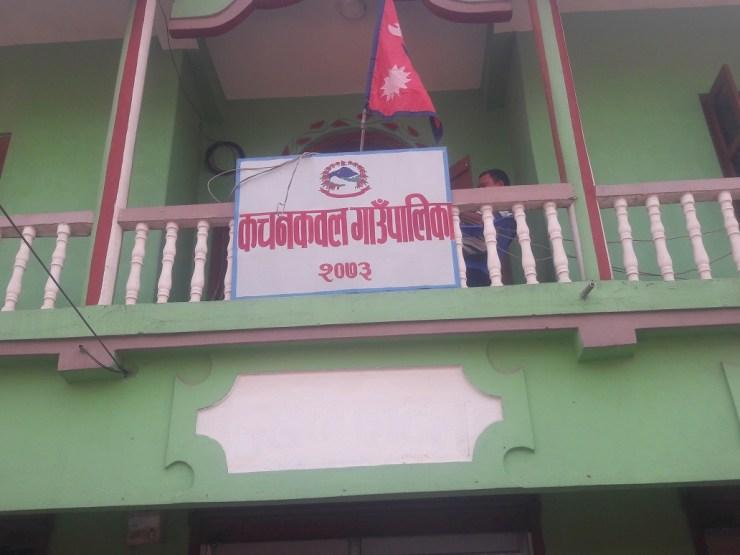 kachanabal gaupalika