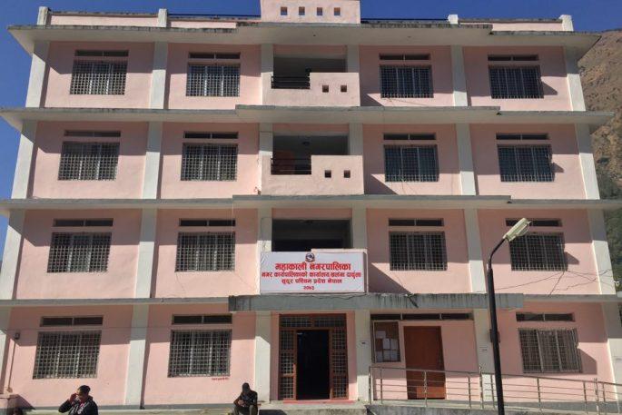 Mahakali Municipality