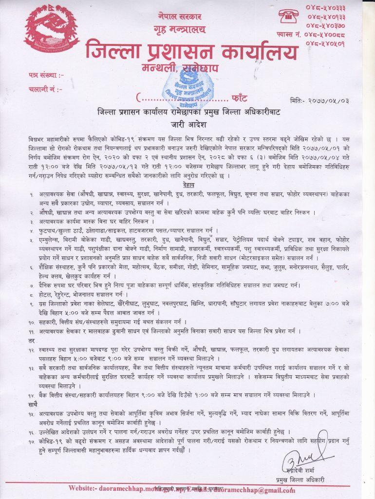 ramechaap lockdown notice