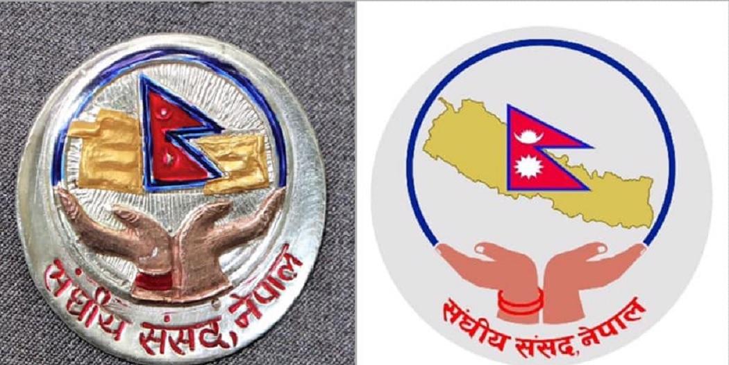 samsad logo 1