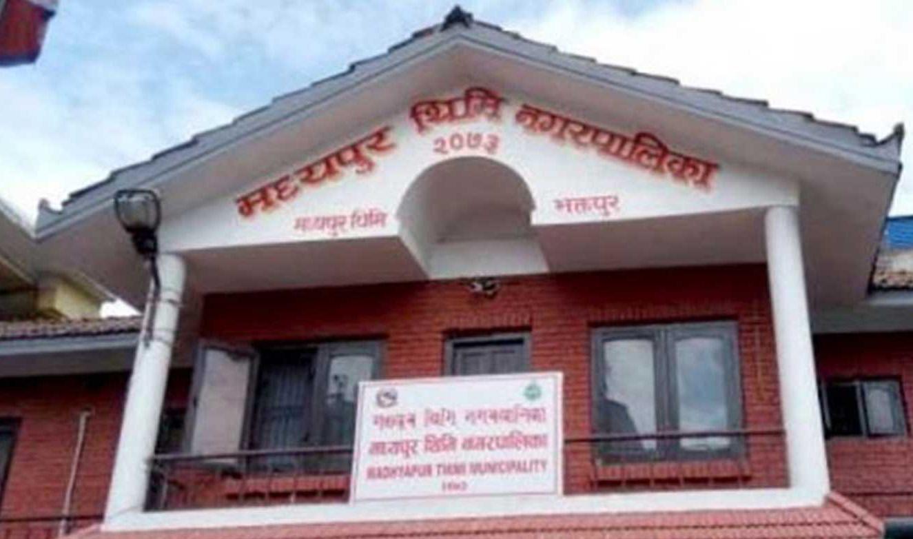 thimi municipality