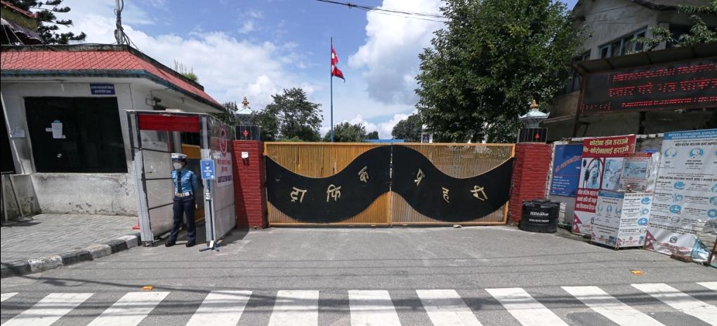 traffic office baggikhana