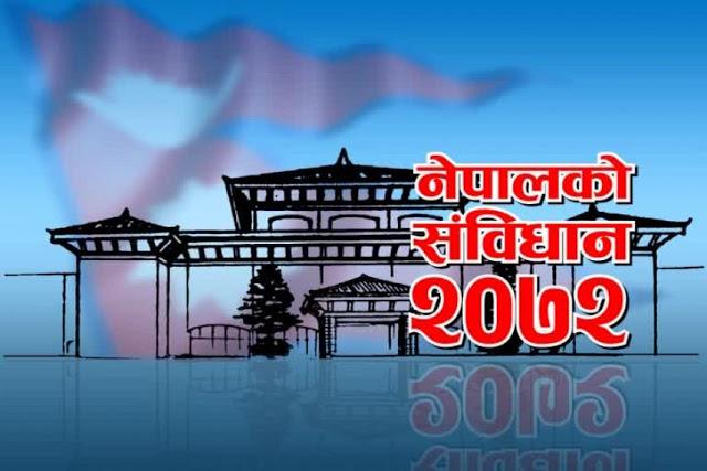 Nepal Sambidhan 2072