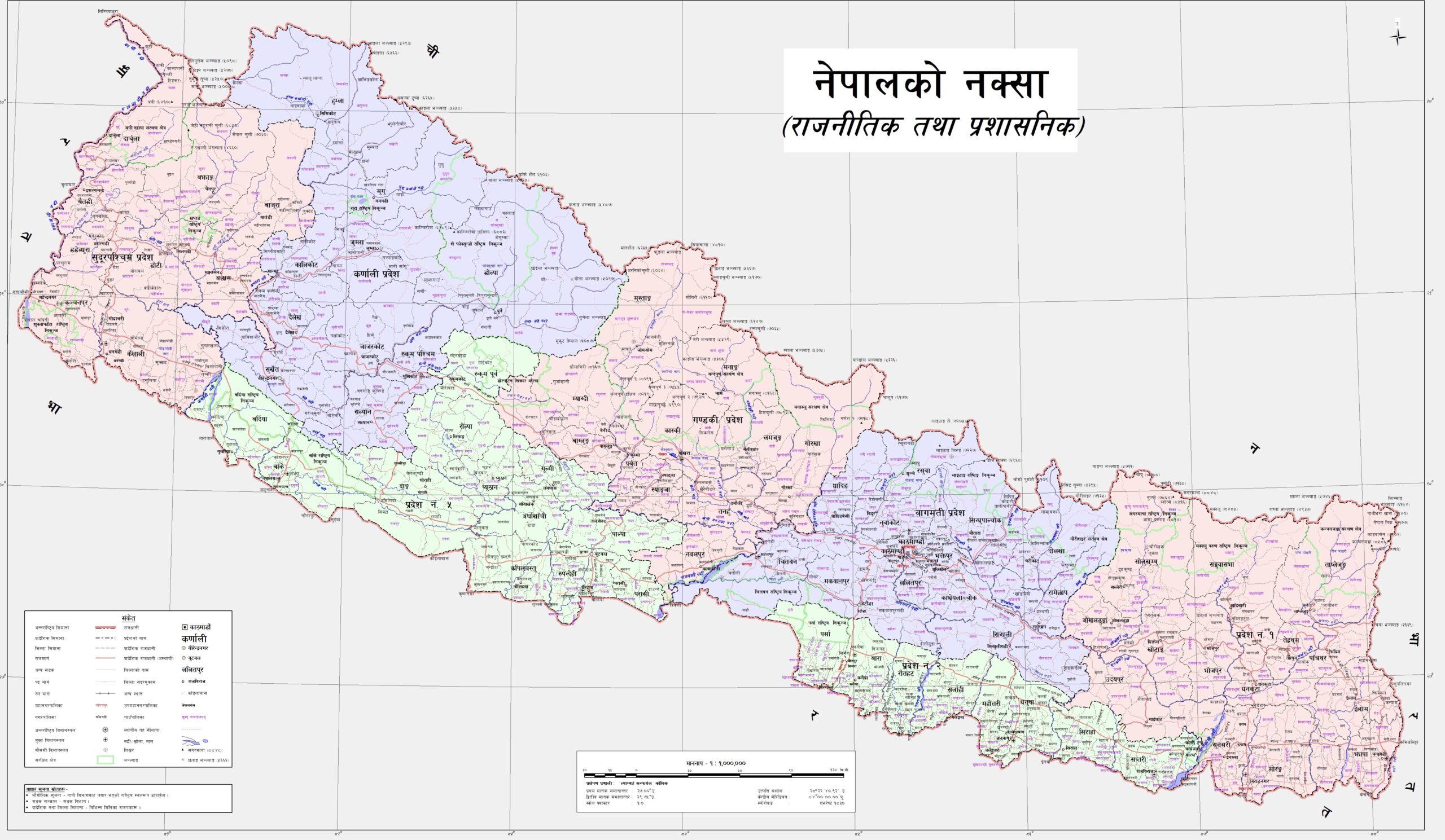 Nepal map scaled
