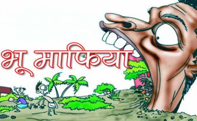 bhumi mafiya