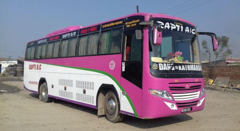 bus1 20200726095143