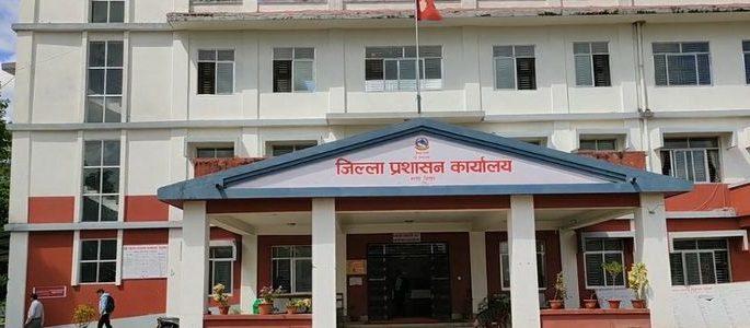 chitwan prasasan