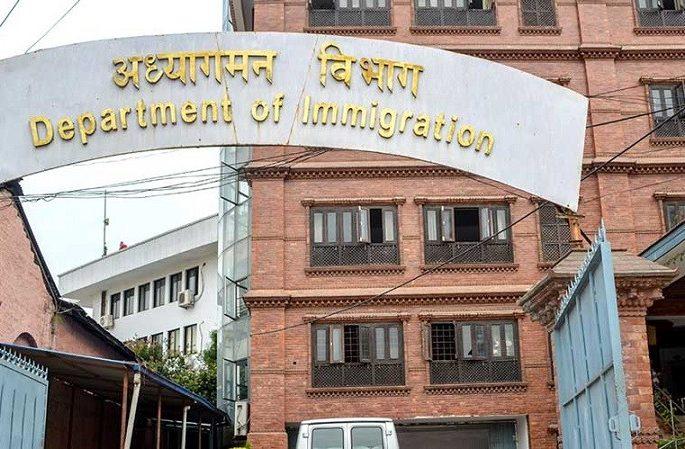 immigration depatment adhyagam