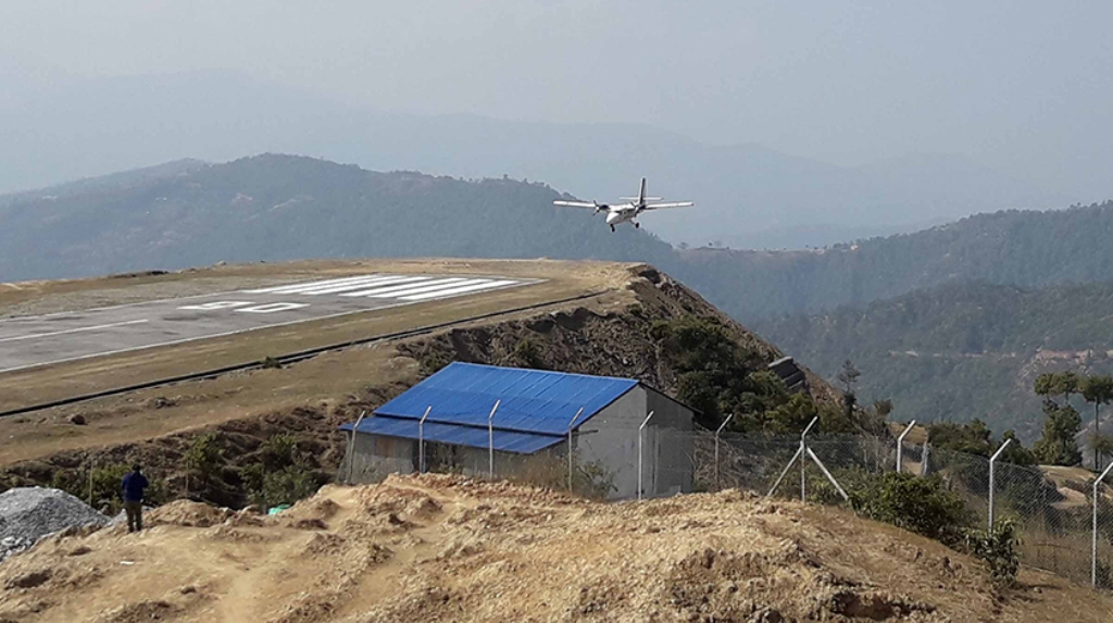 khanidada airport