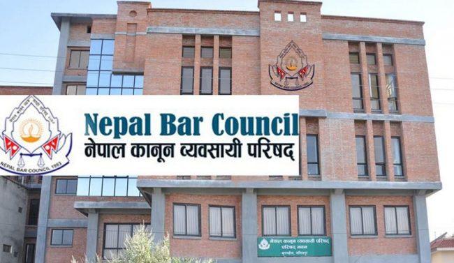 nepal bar council