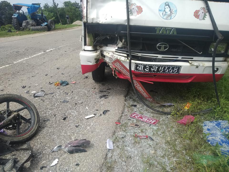 rajaiya accident