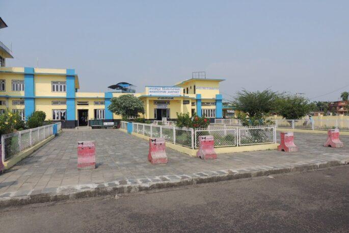 Bharatpur Airport Near Narayangadh