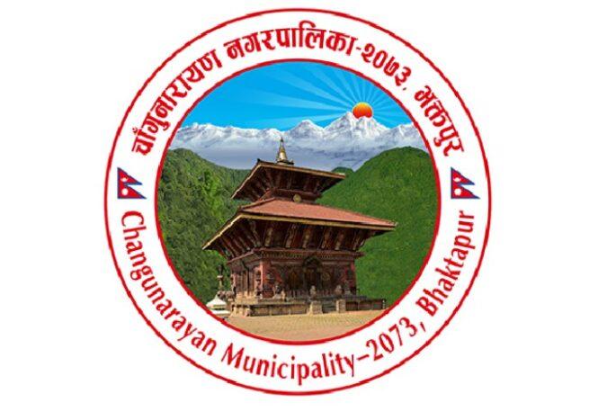Changunarayan nagarpalika