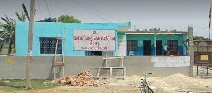 Dhangadhimai Nagarpalika