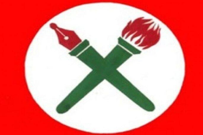 Nepal Students Union