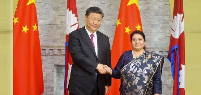 Xi Jinping Sital Niwas