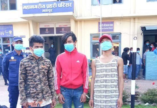 bhaktapur rape case