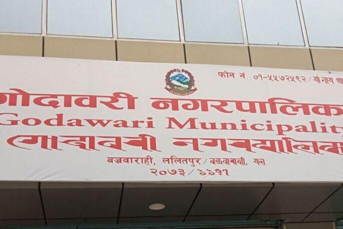 godawari municipality nagarpalika