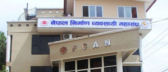 nepal nirman byasayi