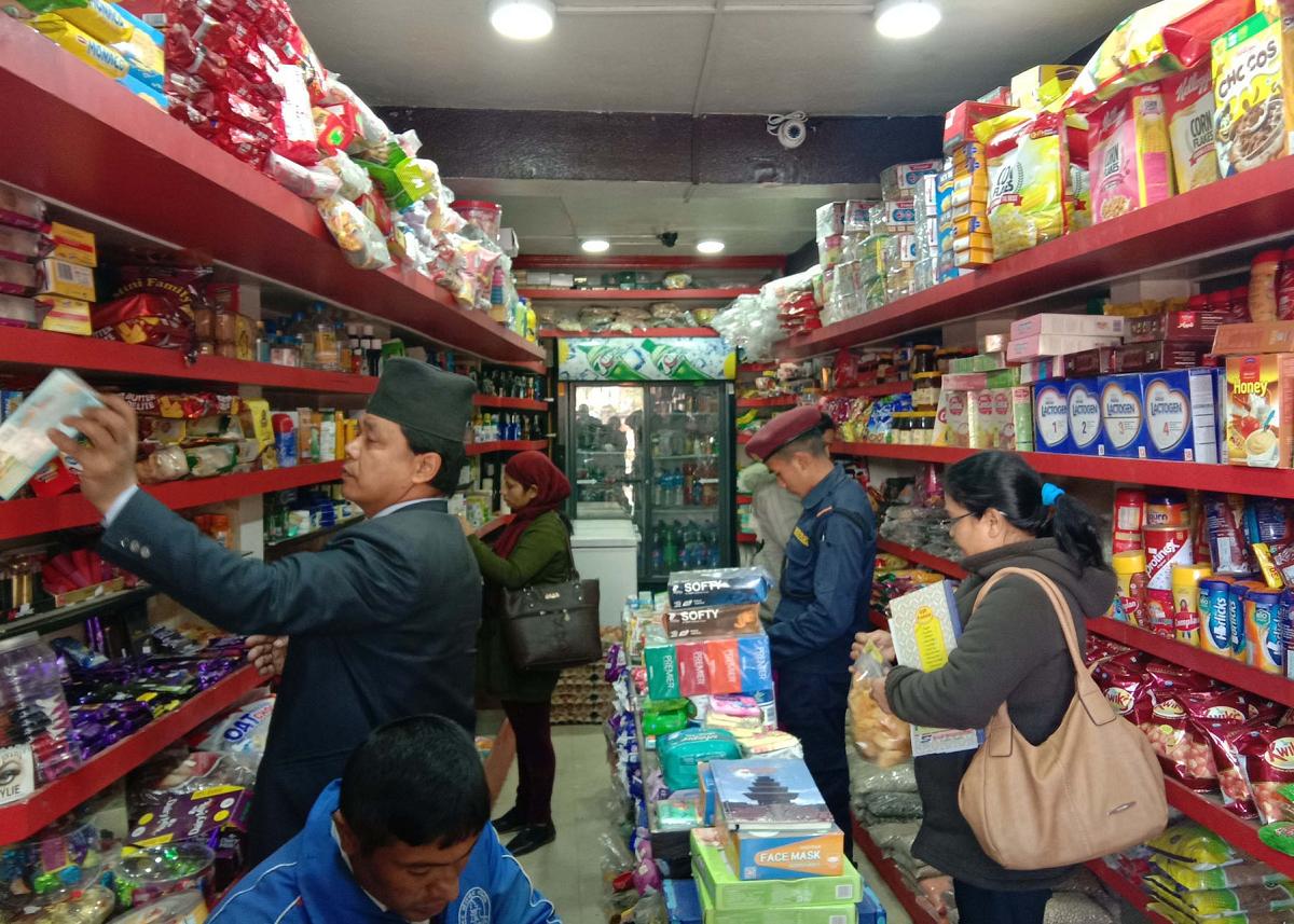 Anugaman Market