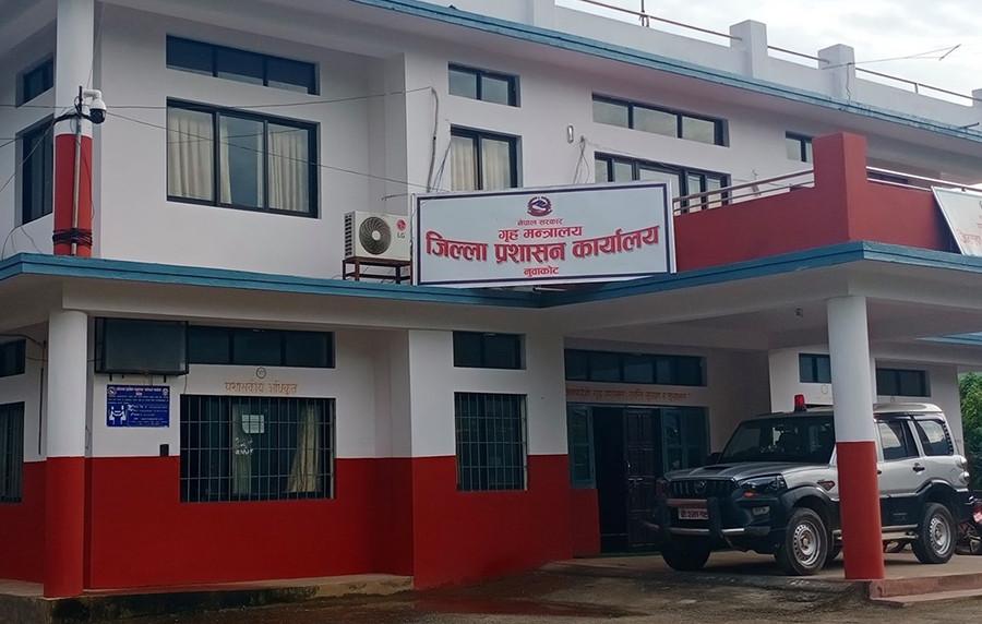 CDO Office Nuwakot