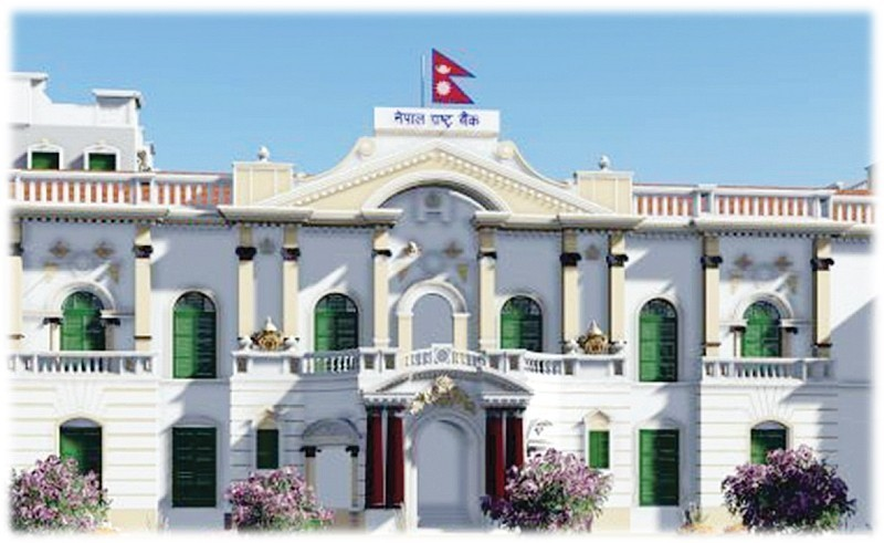 Nepal rastra Bank new