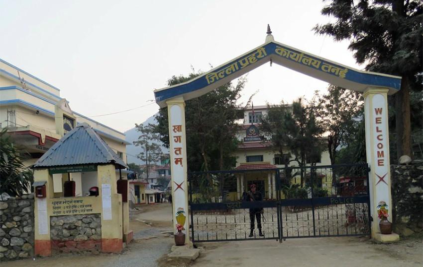 Tanahu District Police