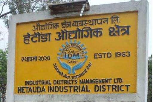 hetauda industrial district