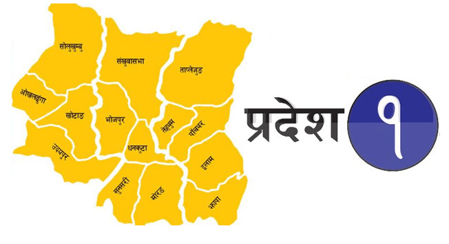province 1 pradesh 1